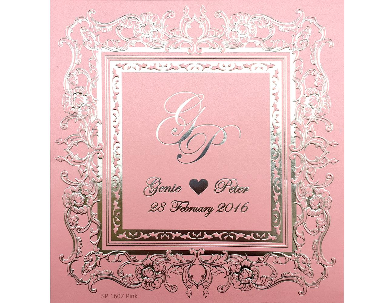 การ์ดแต่งงาน การ์ดเชิญงานแต่ง สีหวาน ๆ กระดาษมุกชมพู พิมพ์เงิน by Grace Greeting SP 1607 Pink