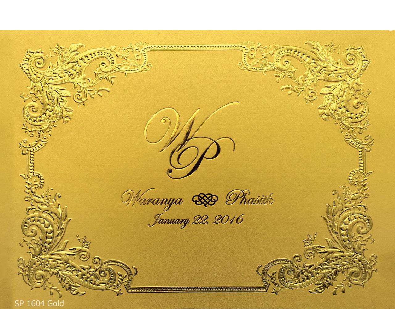 การ์ดแต่งงาน การ์ดเชิญงานแต่งสีมุกทอง ลวดลายเรียบหรู ปั๊มนูนพิมพ์ทองเค SP 1604 สีมุกทอง