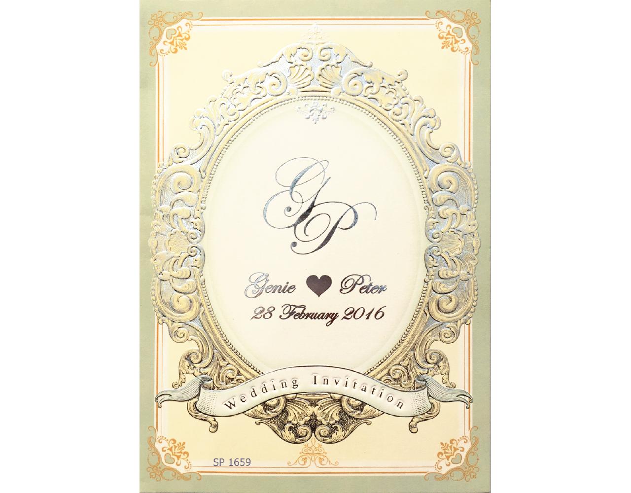 การ์ดต่งงาน การ์ดเชิญ หลากหลายรูปแบบ การ์ดพร้อมซอง Wedding card 21.3x15.3 cm SP 1659 [Blue
