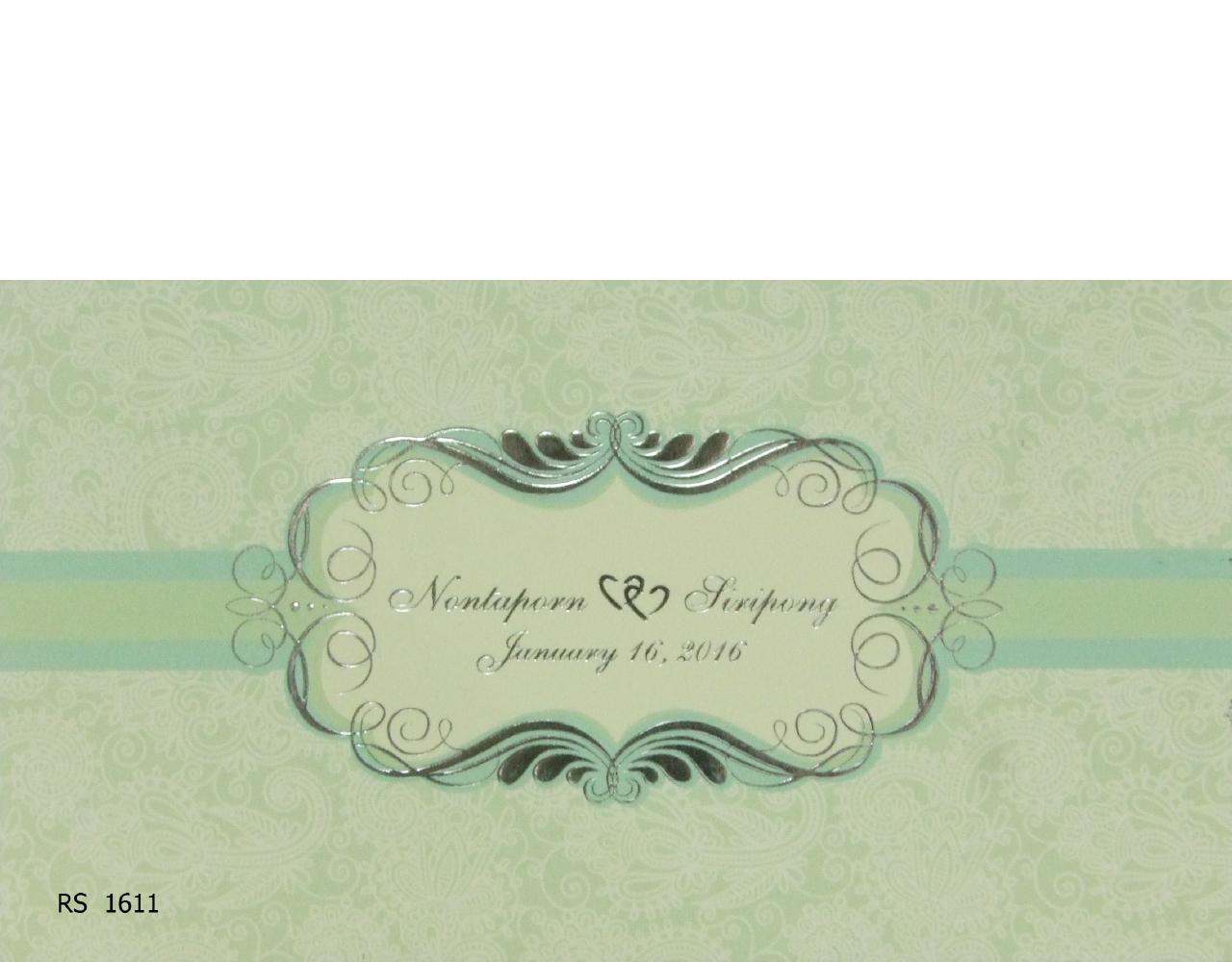 การ์ดแต่งงาน การ์ดเชิญแต่งงาน ราคาถูกๆ รูปแบบเรียบๆ สีครีมเขียว wedding card 10.5 x 18.5 cm RS.1611 ฿ 5.25