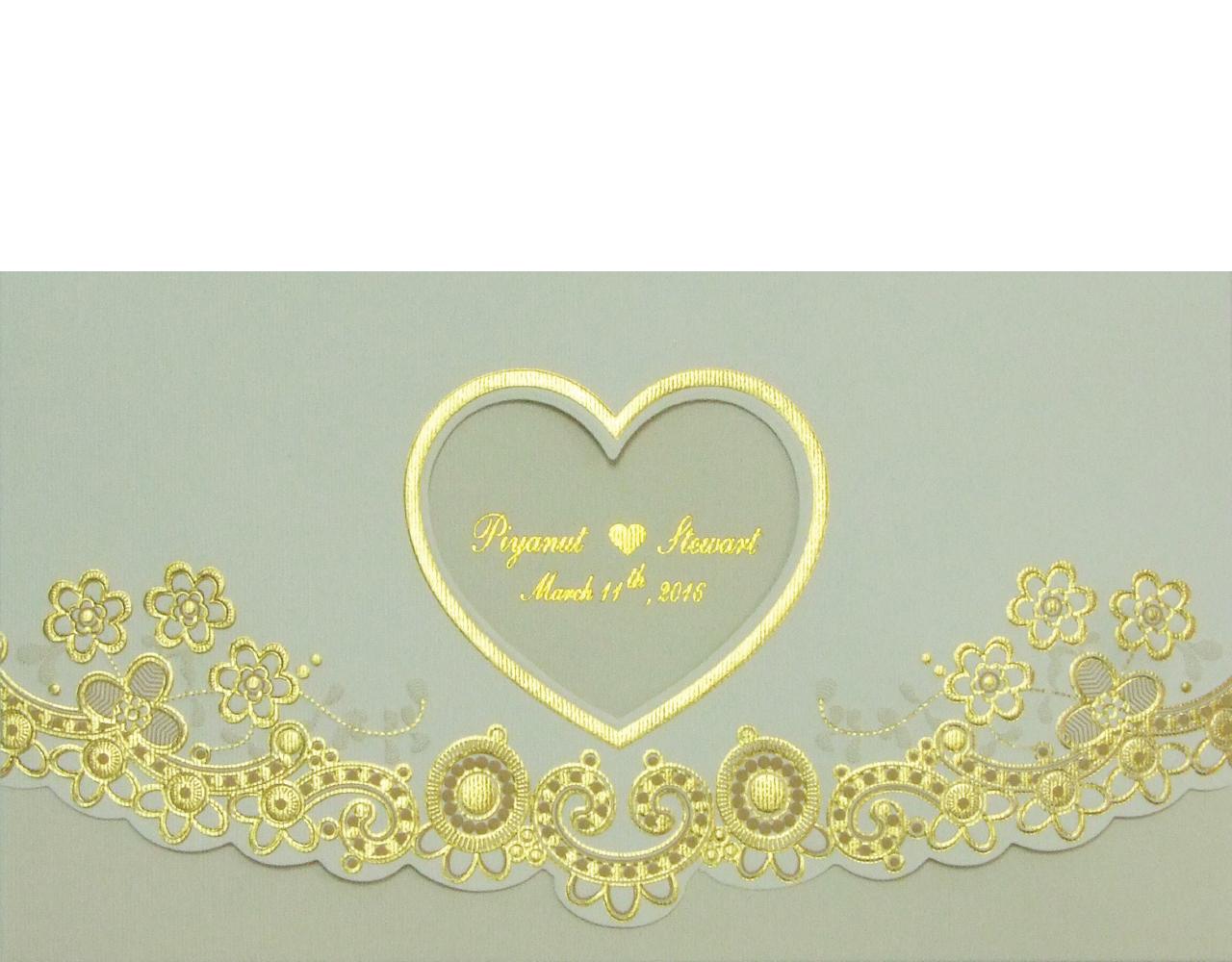 wedding card 10.5 x 18.5 cm WC 5641 Cream ฿ 8.50