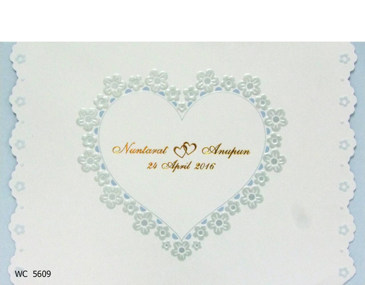 การ์ดแต่งงาน การ์ดเชิญงานแต่ง 3 พับ สีฟ้า 12.5 x18.5 cm WC 5609 Blue ฿ 8.20