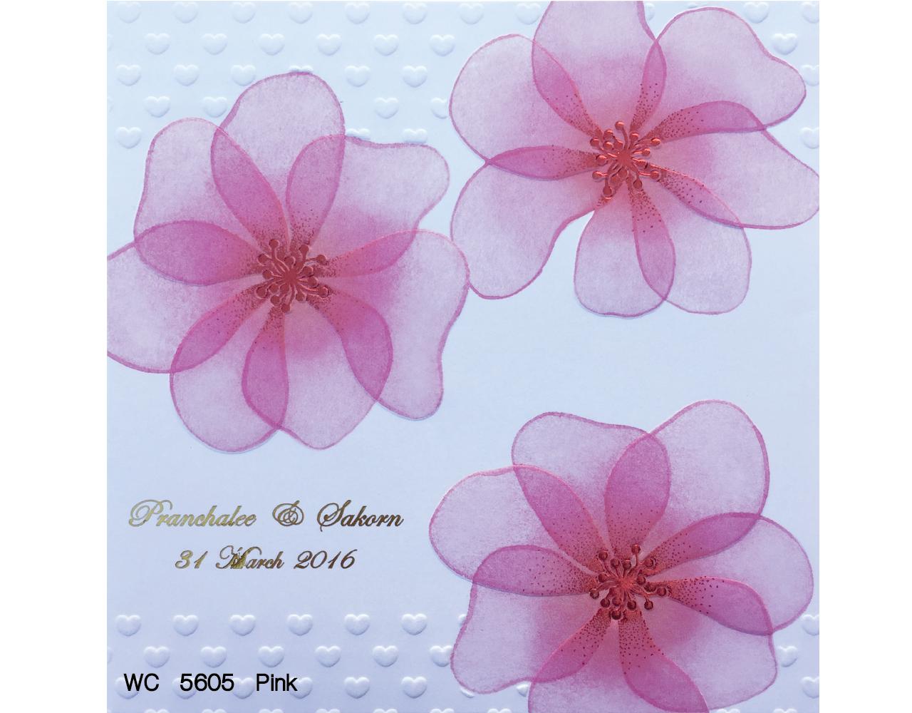 การ์ดแต่งงาน การ์ดเชิญงานแต่ง ลายดอกไม้ สีชมพู น่ารักๆ สามพับ ปั๊มนูน wedding card 14.8 x 14.8 WC 5605 Pink ฿ 8.20