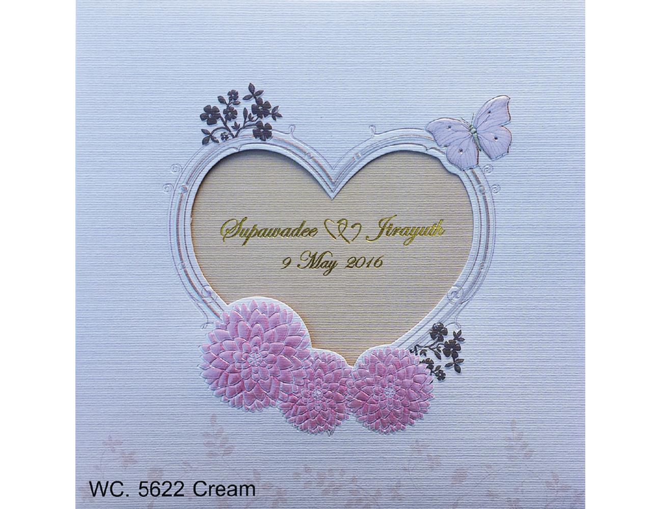 การ์ดแต่งงาน การ์ดเชิญ แบบเรียบๆ สีชมพู 3 พับ ไดคัทหัวใจ ปั๊มนูนดอกไม้ wedding card 14.8 x 14.8 WC 5622 Cream ฿ 8.20