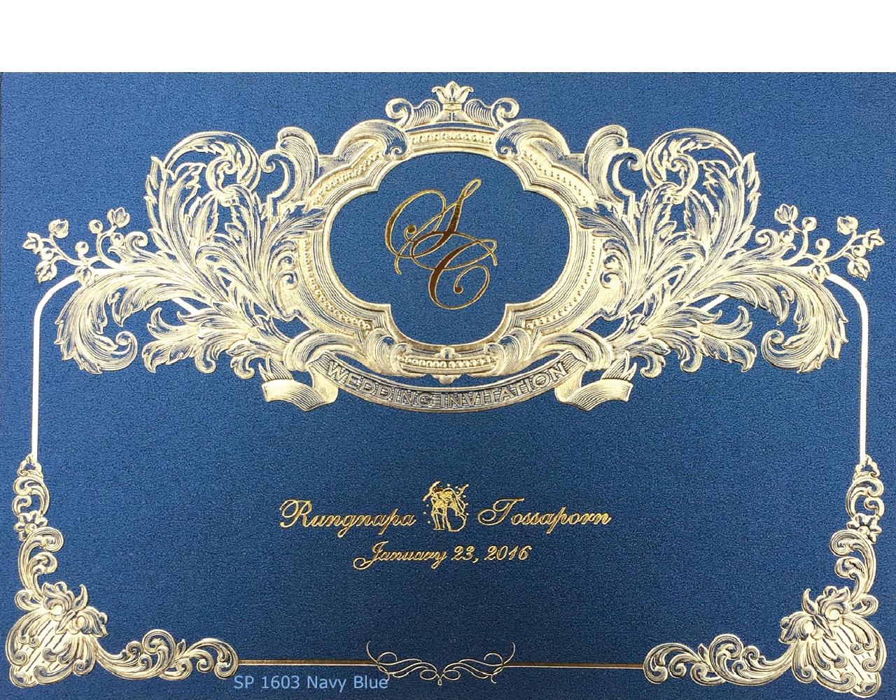 wedding card 15.3 x 21.3 cm SP 1603 ฿ 8.20
