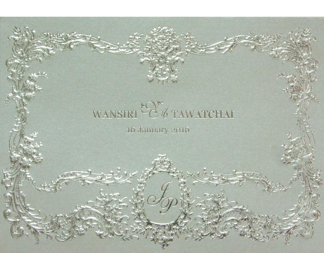 การ์ดแต่งงาน การ์ดเชิญ สีมุกเงิน สองพับ ปั๊มนูน พิมพ์เงิน พร้อมกระดาษไส้ใน wedding card 15.3 x 21.3 cm SP 1605 Silver ฿ 10.50