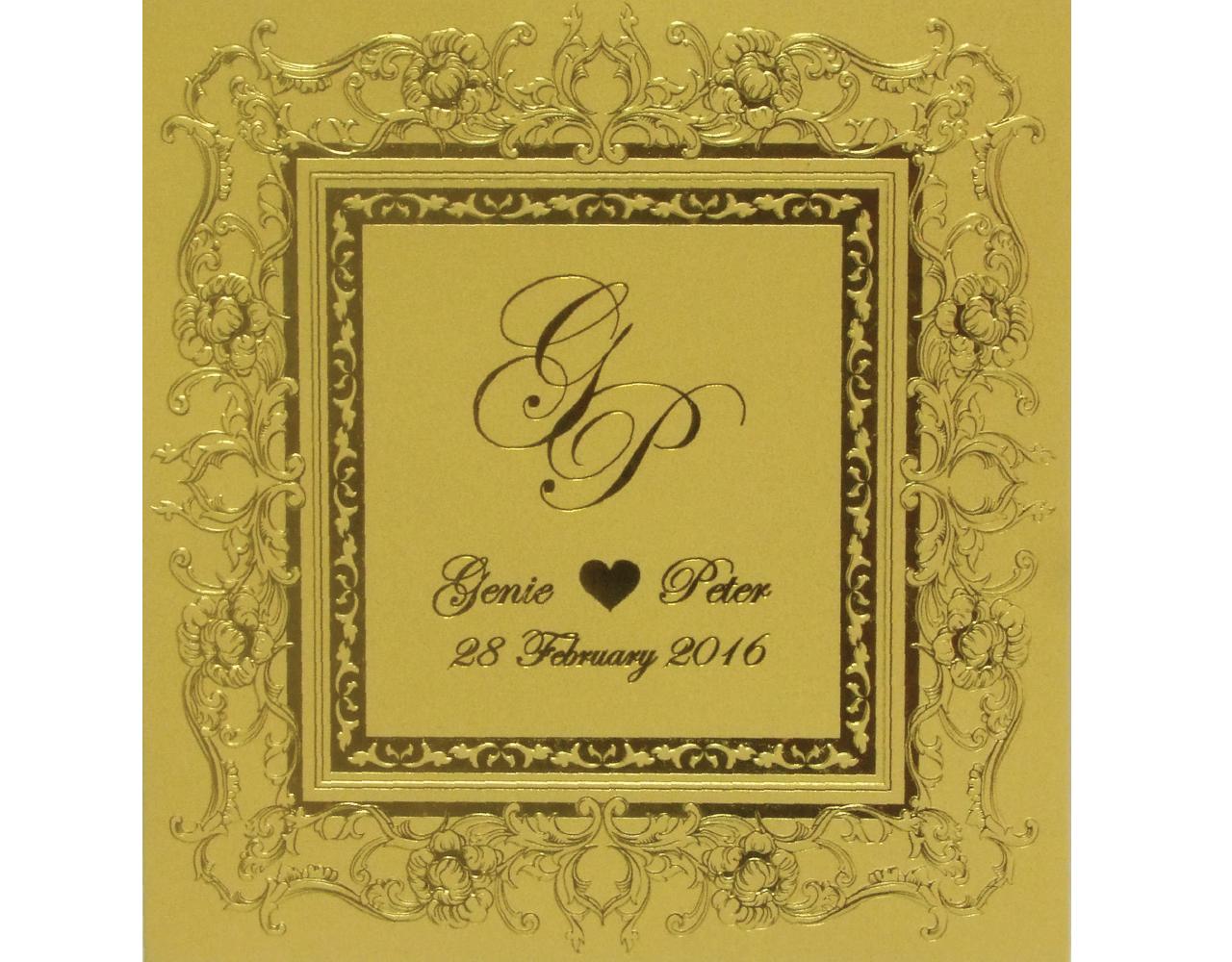 การ์ดแต่งงาน การ์ดเชิญสีทอง สีทอง ลวดลวยหรูหรา ปั๊มนูน พิมพ์ฟอยล์ทองเค พร้อมกระดาษไส้ใน wedding card 17 x 17.5 cm SP 1607 Gold ฿ 9.50