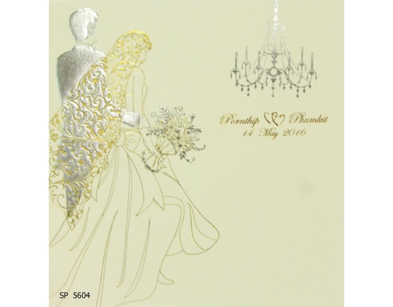 การ์ดแต่งงาน การ์ดงานแต่ง รูปบ่าว-สาว สีครีม ปั๊มนูน พิมพ์เงิน by Grace Greeting wedding card 17 x 17.5 cm SP 5604 Cream ฿ 8.50