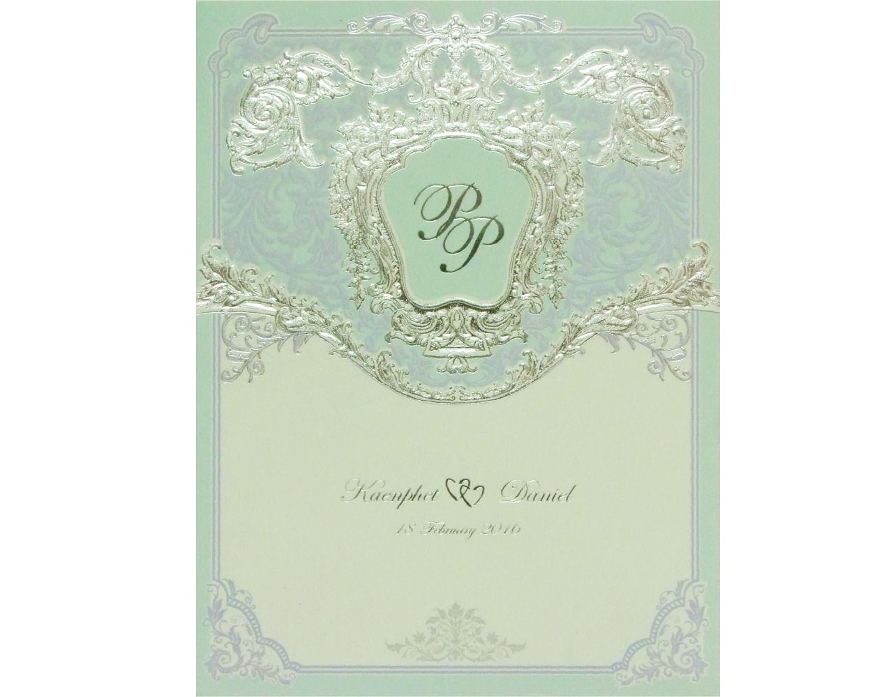 wedding card 18.5 x 13.5 cm SP 1655 Blue ฿ 9.50