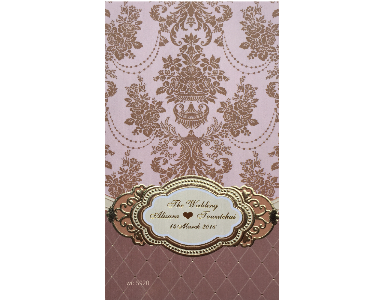 การ์ดแต่งงาน 4.8×8.3 wc 5920