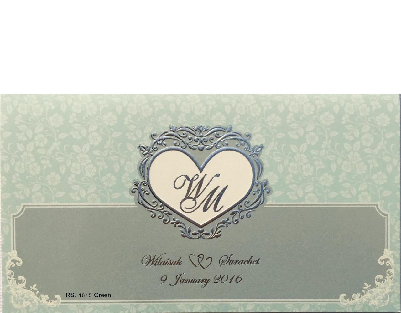 การ์ดแต่งงาน การ์ดเชิญแต่งงาน สีครีมเขียว ราคาไม่แพง ปั๊มนูน พิมพ์เคเงิน wedding card 4x7.5 inch RS 1615