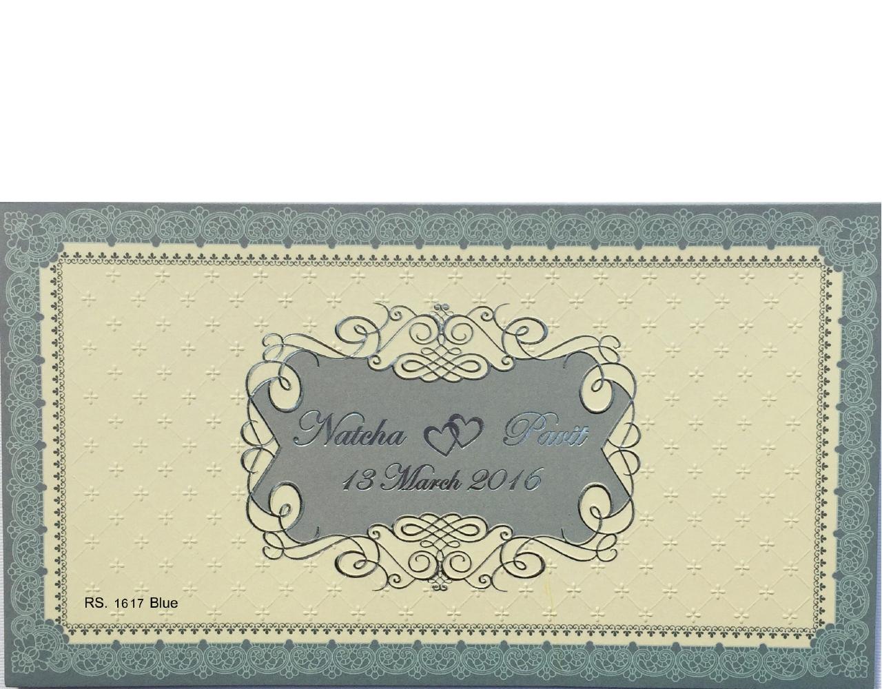 การ์ดแต่งงาน wedding card 4×7.5 inch RS 1617