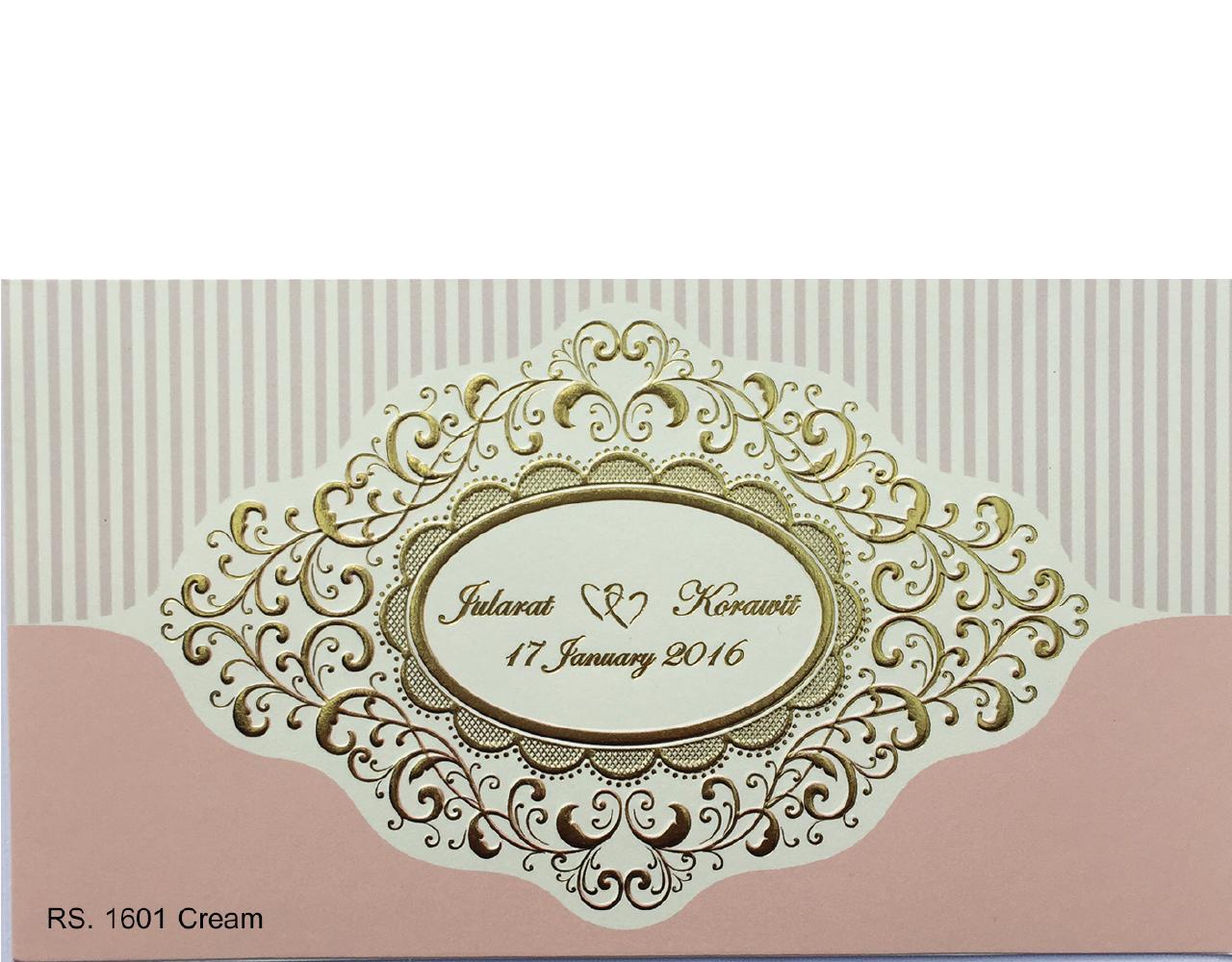 การ์ดแต่งงาน การ์ดเชิญแต่งงาน ราคาถูกๆ สีชมพู ลวดลายปั๊มนูน การ์ดแต่งงาน wedding card 4x7.5 inch RS.1601