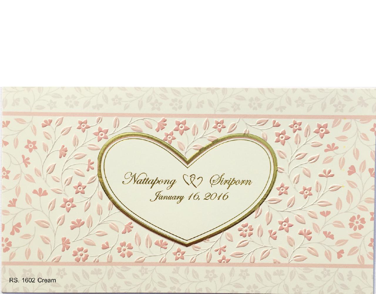 การ์ดแต่งงาน wedding card 4×7.5 inch RS.1602