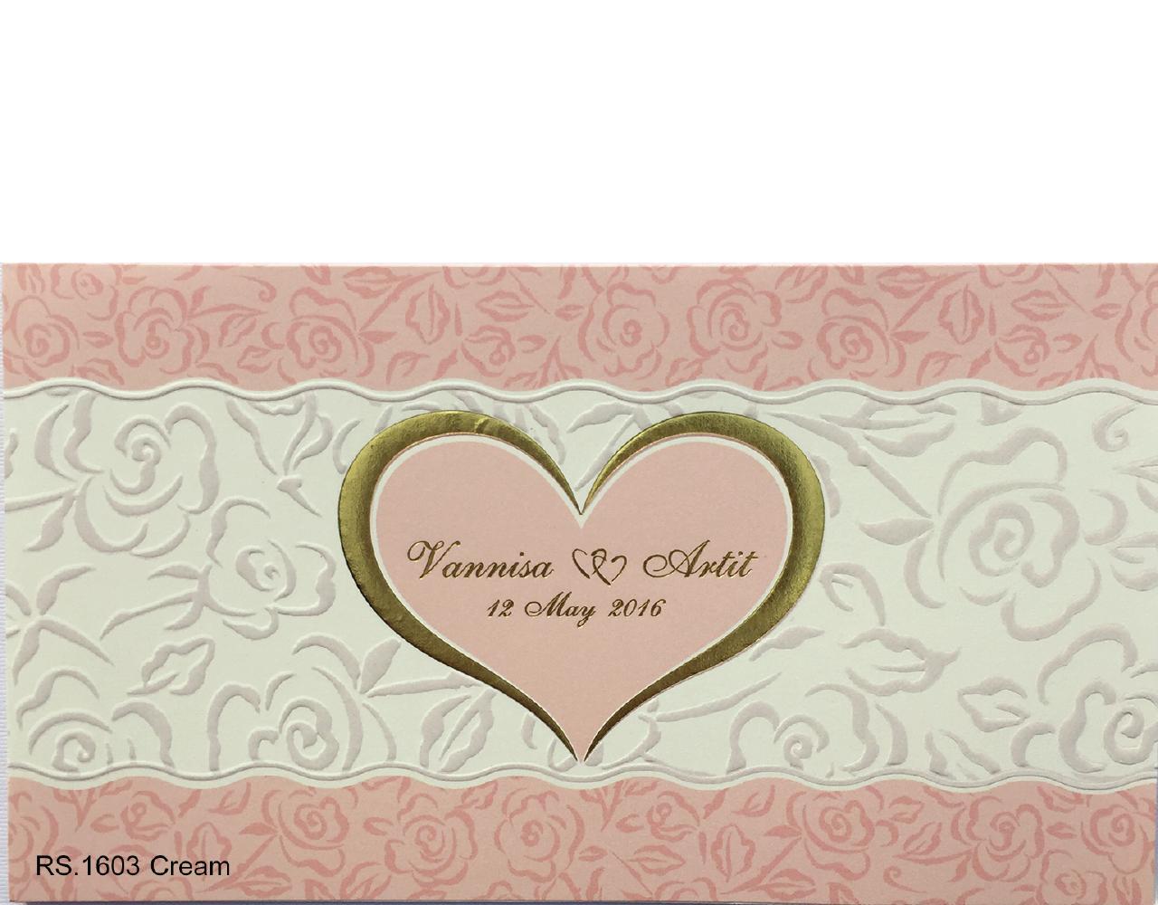 การ์ดแต่งงาน การ์ดเชิญ ราพับาถูก สีชมพู 2 พับ ปั๊มนูน รูปหัวใจ wedding card 4x7.5 inch RS.1603