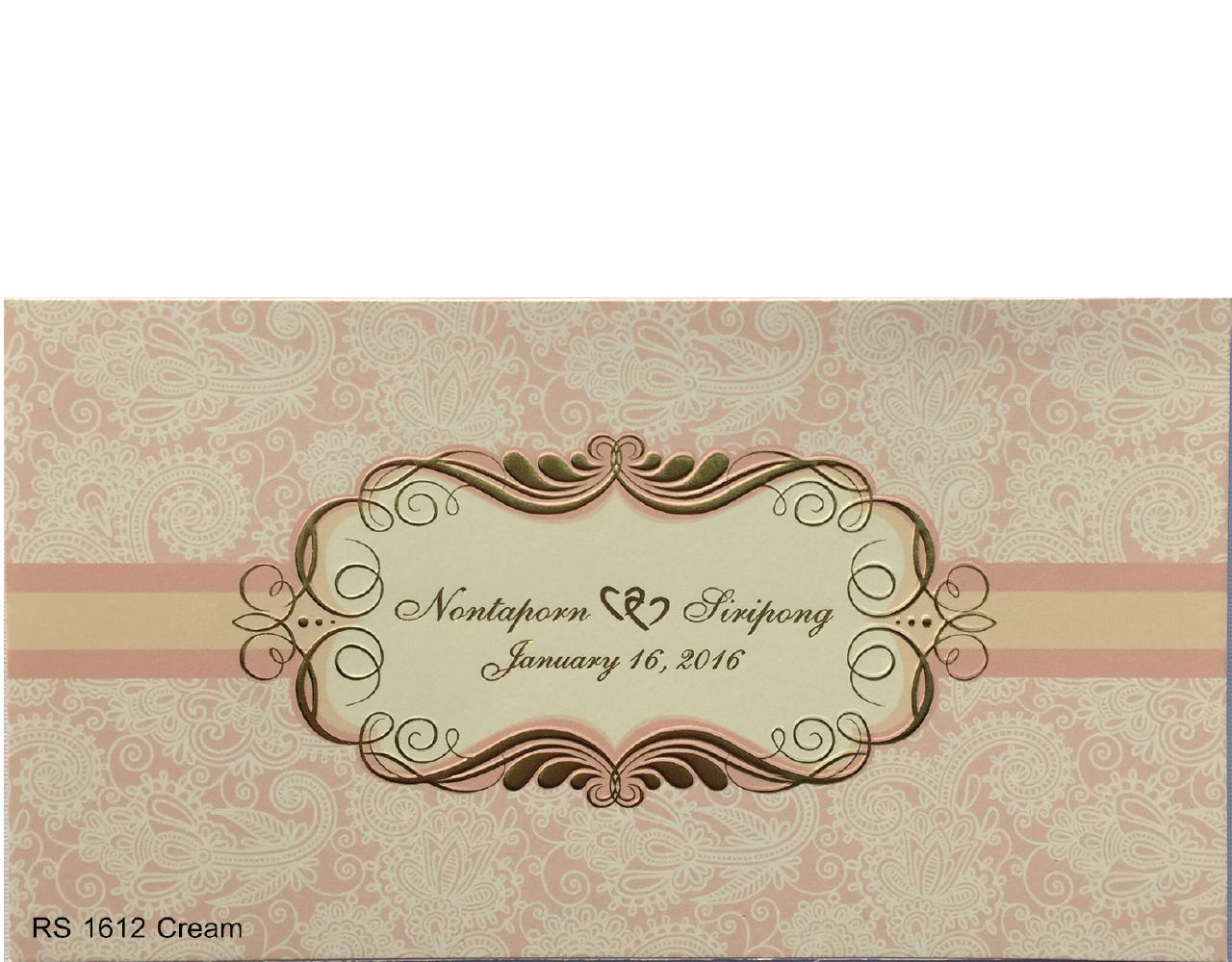 การ์ดแต่งงาน การ์ดเชิญแต่งงาน สีครีมชมพู เรียบง่าย ราคาถูก wedding card 4x7.5 inch RS.1612