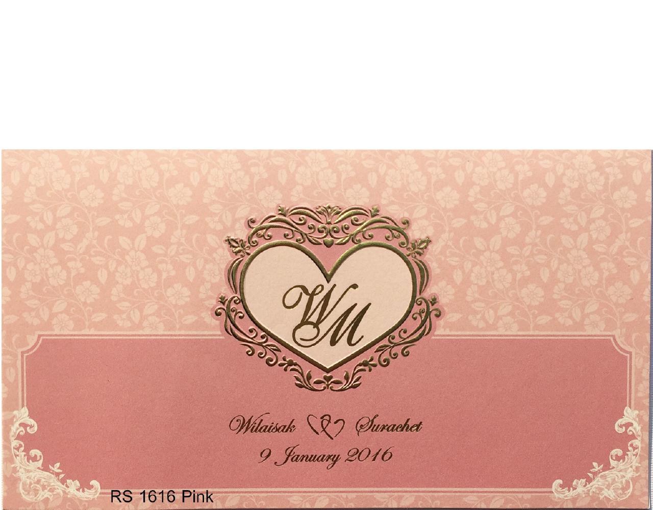 การ์ดแต่งงาน การ์ดเชิญแต่งงาน ราคาถูก ลวดลายเรียบง่าย สีครีมชมพู ปั๊มนูน พิมพ์ทองเค wedding card 4x7.5 inch RS.1616