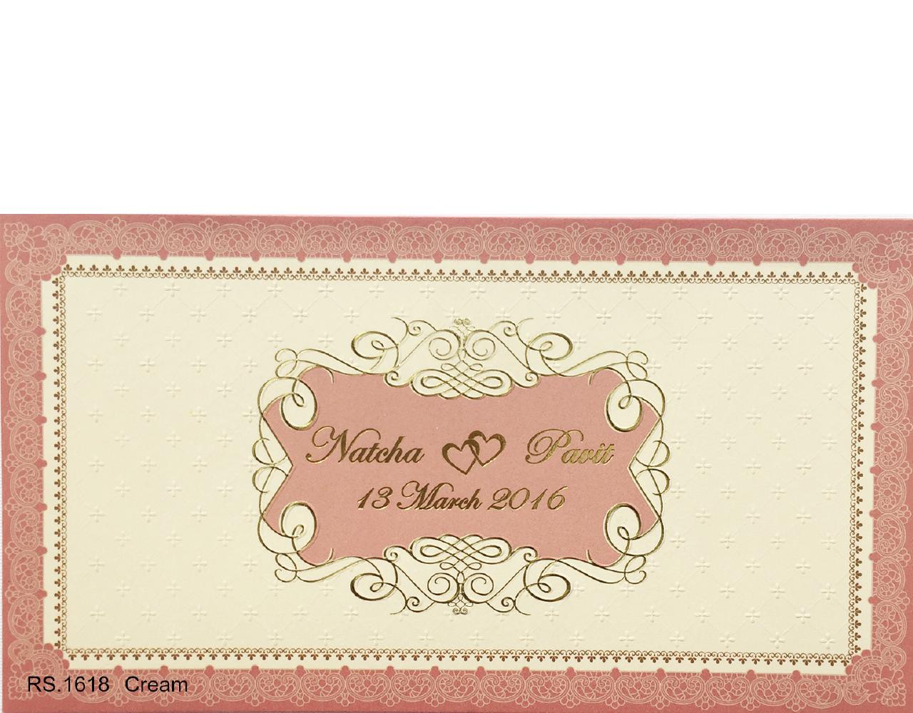การ์ดแต่งงาน การ์ดเชิญแต่งงาน ราคาถูก ไม่แพง สีครีมชมพู การ์ดพร้อมซอง wedding card 4x7.5 inch RS.1618