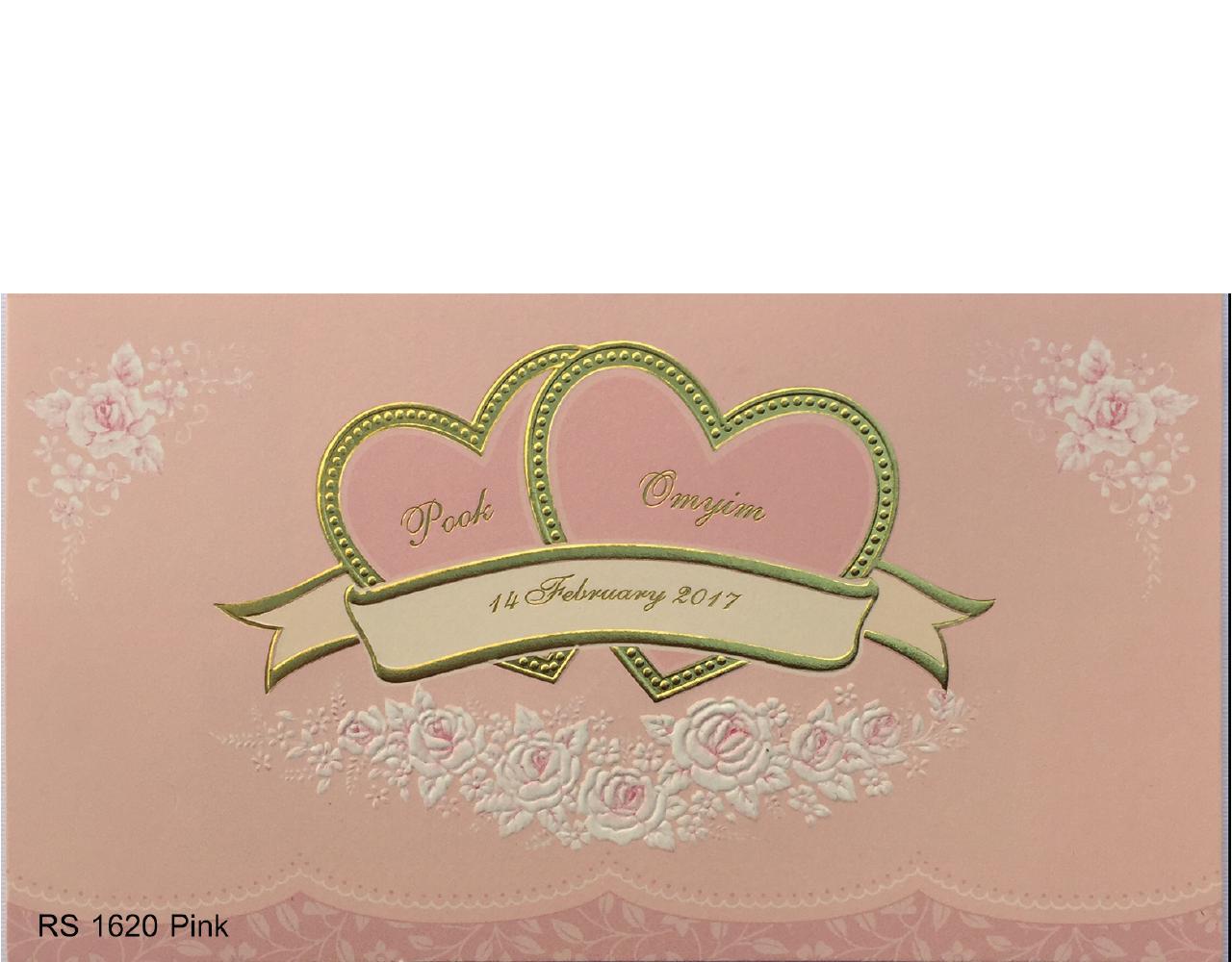 การ์ดแต่งงาน การ์ดเชิญแต่งงาน สีครีมชมพู ราคาถูก ปั๊มนูนรูปหัวใจ wedding card 4x7.5 inch RS.1620