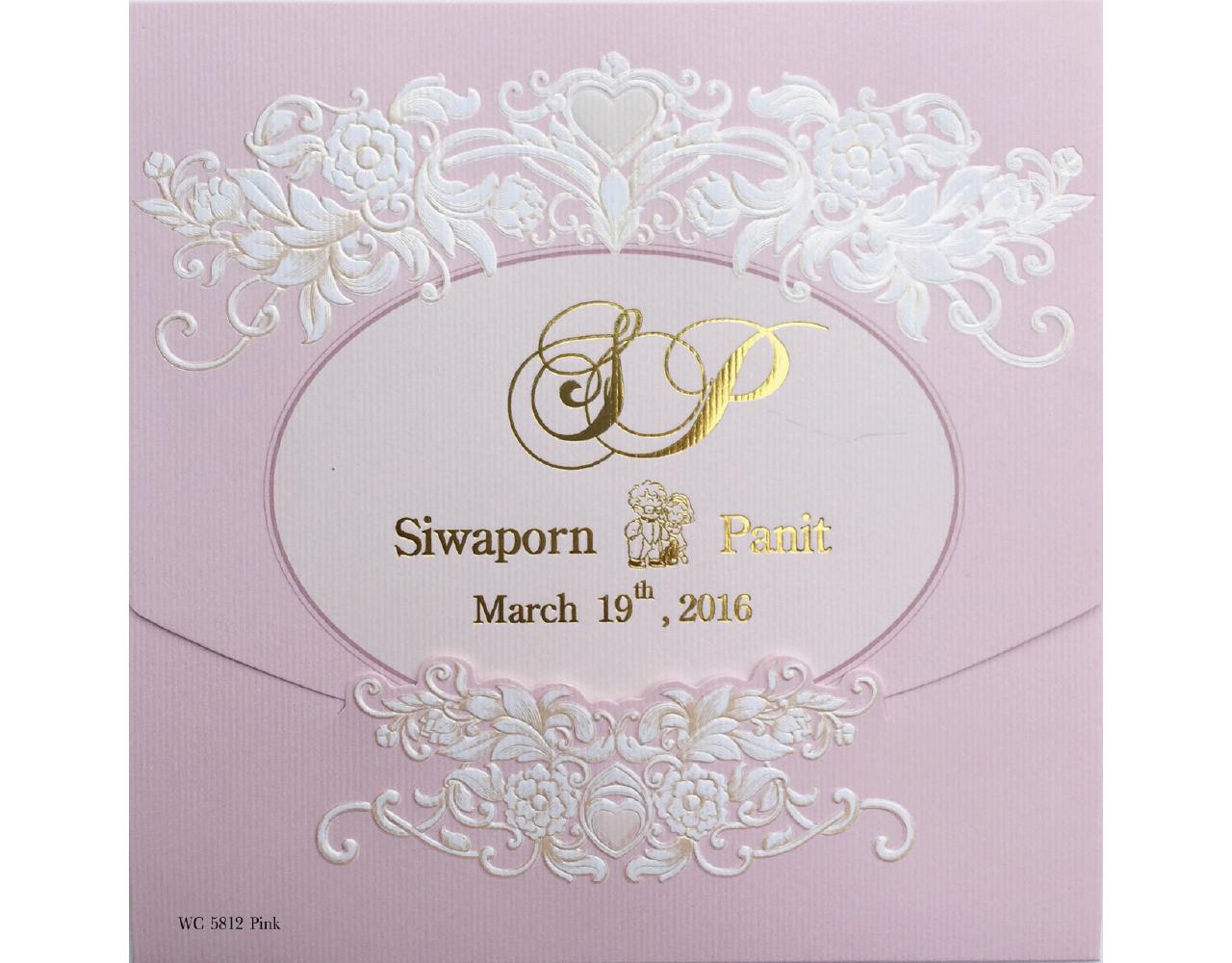 การ์ดแต่งงาน 5.9 x 5.9 inch wc 5812 Pink