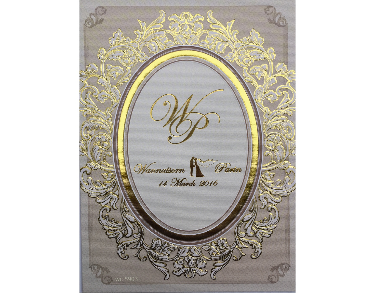 wedding card 5×7 inch wc 5903