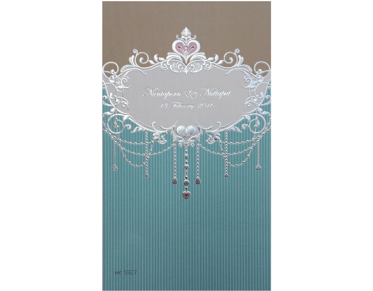 การ์ดแต่งงาน การ์ดเชิญ แนวตั้งสีเขียว 2 พับ wedding card 5x8.5inch wc 5927