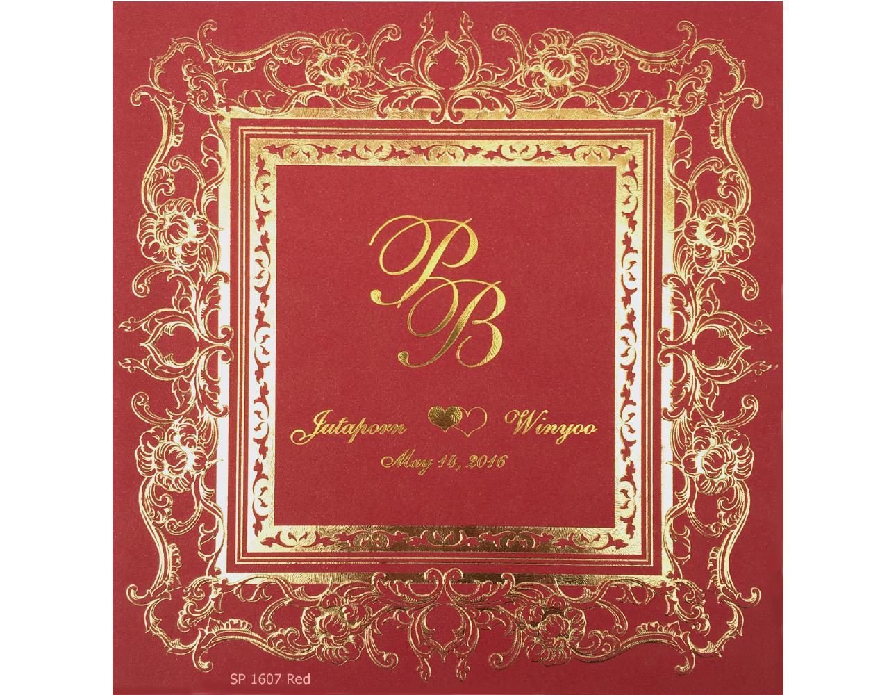 การ์ดแต่งงาน การ์ดเชิญสีแดง การ์ดพร้อมซองและกระดาษไส้ใน by Grace Greeting wedding card 6.5x7 inch SP 1607 Red
