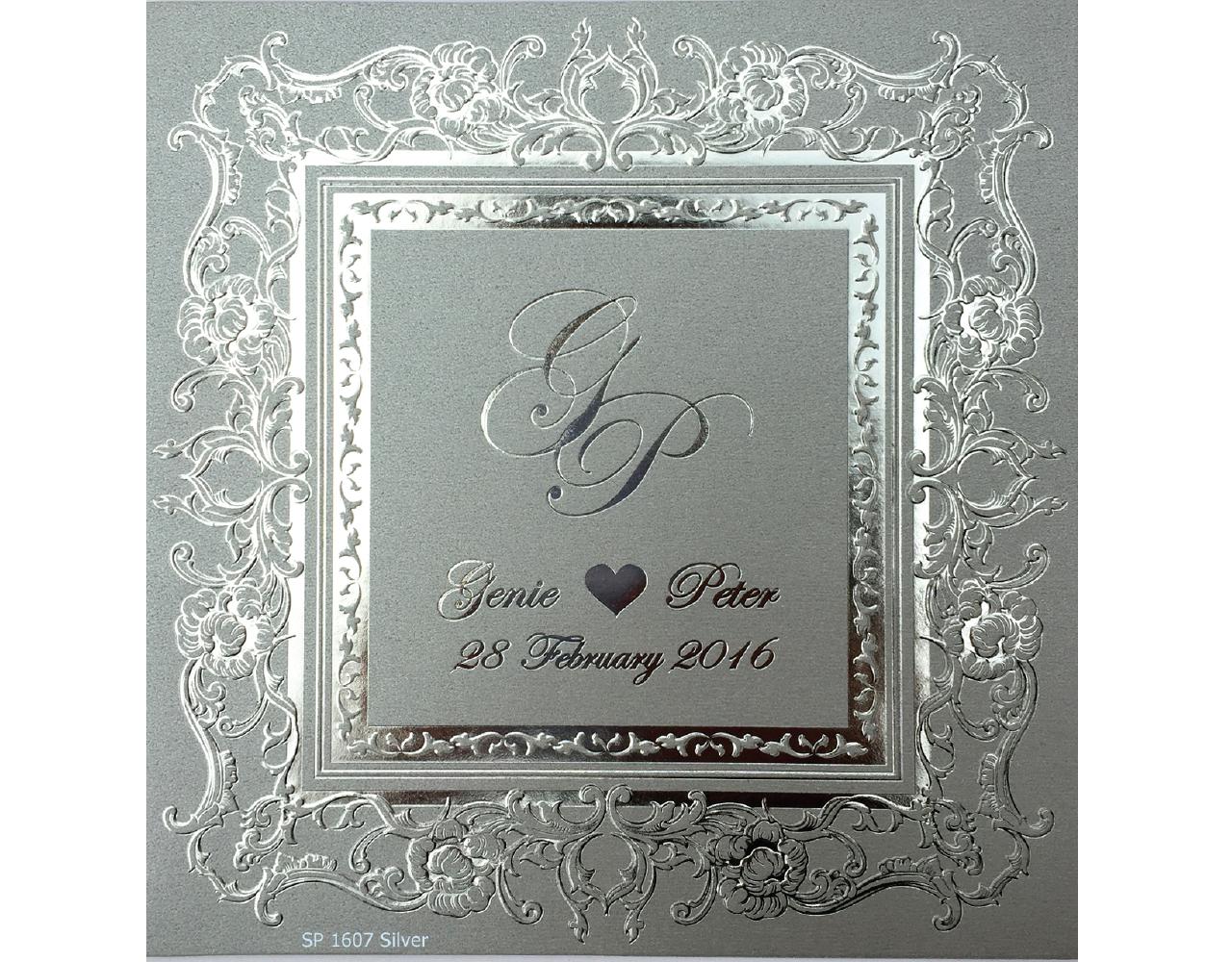 การ์ดแต่งงาน การ์ดเชิญ สีเงิน 2 พับ พิมพ์เงิน By Grace Greeting wedding card 6.5x7 inch SP 1607 Silver