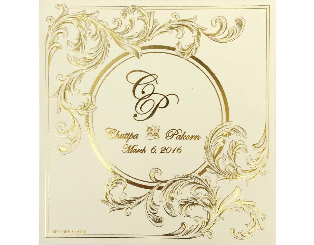 การ์ดแต่งงาน 6.5×7 inch SP 1609 Cream