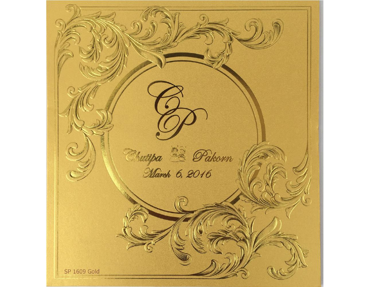 การ์ดแต่งงาน การ์ดเชิญงานแต่ง แบบหรูๆ สีทอง การ์ดพร้อมซองและกระดาษไส้ใน wedding card 6.5x7 inch SP 1609 Gold