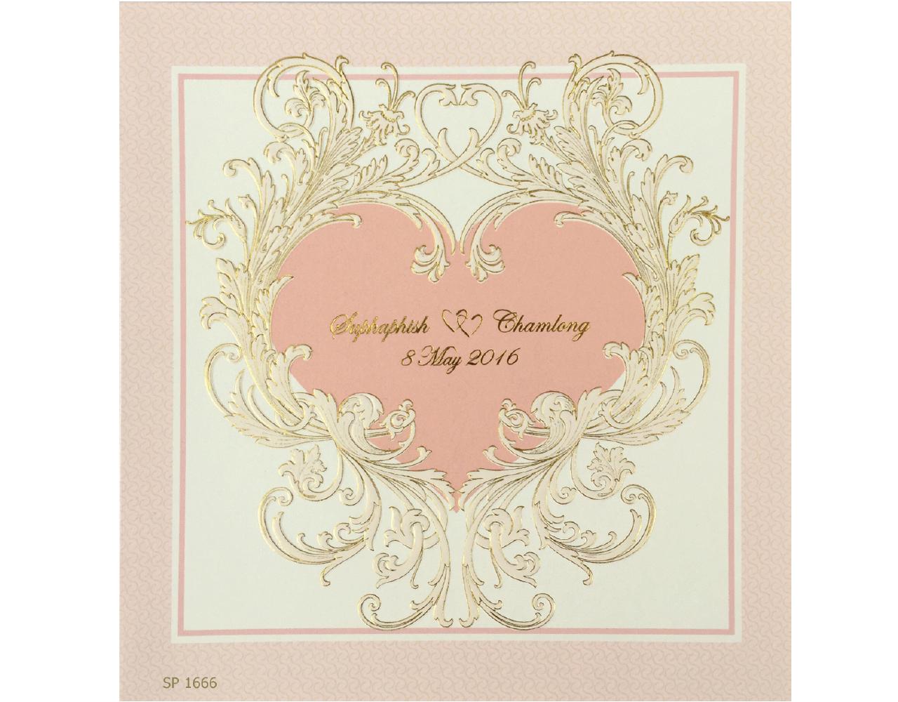 การ์ดแต่งงาน การ์ดเชิญ สีครีม ชมพู ดีไซน์เรียบๆ 2 พับ wedding card 6.5x7 inch SP 1666