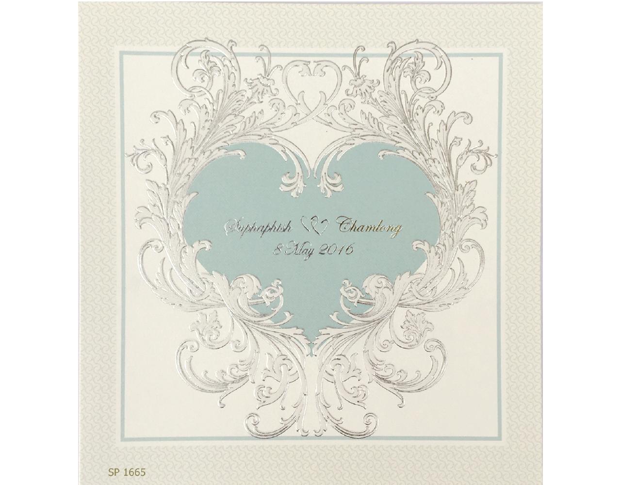 การ์ดแต่งงาน การ์ดเชิญ การ์ดงานแต่ง แบบเรียบๆ พิมพ์เคเงิน ปั๊มนูน wedding card 6.5x7 inch sp 1665
