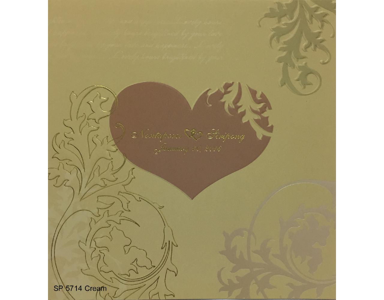 การ์ดแต่งงาน การ์ดเชิญงานแต่ง สีครีม รูปแบบเรียบ ๆ by Grace Greeting wedding card 6.9x7 inch SP 5714