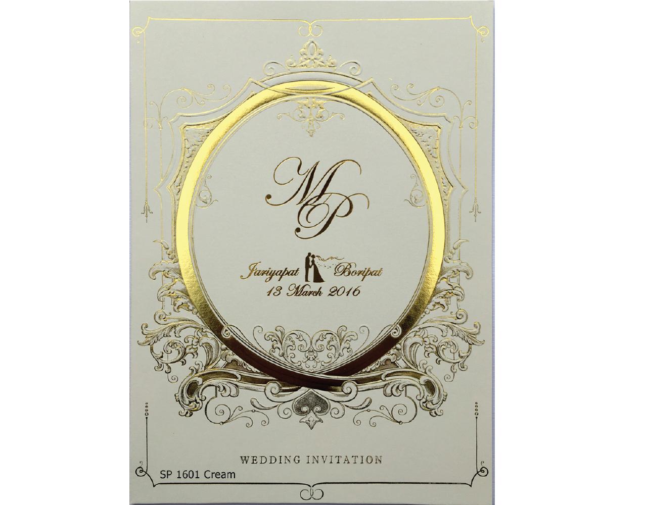 การ์ดแต่งงาน 6×8.5 inch SP 1601 cream