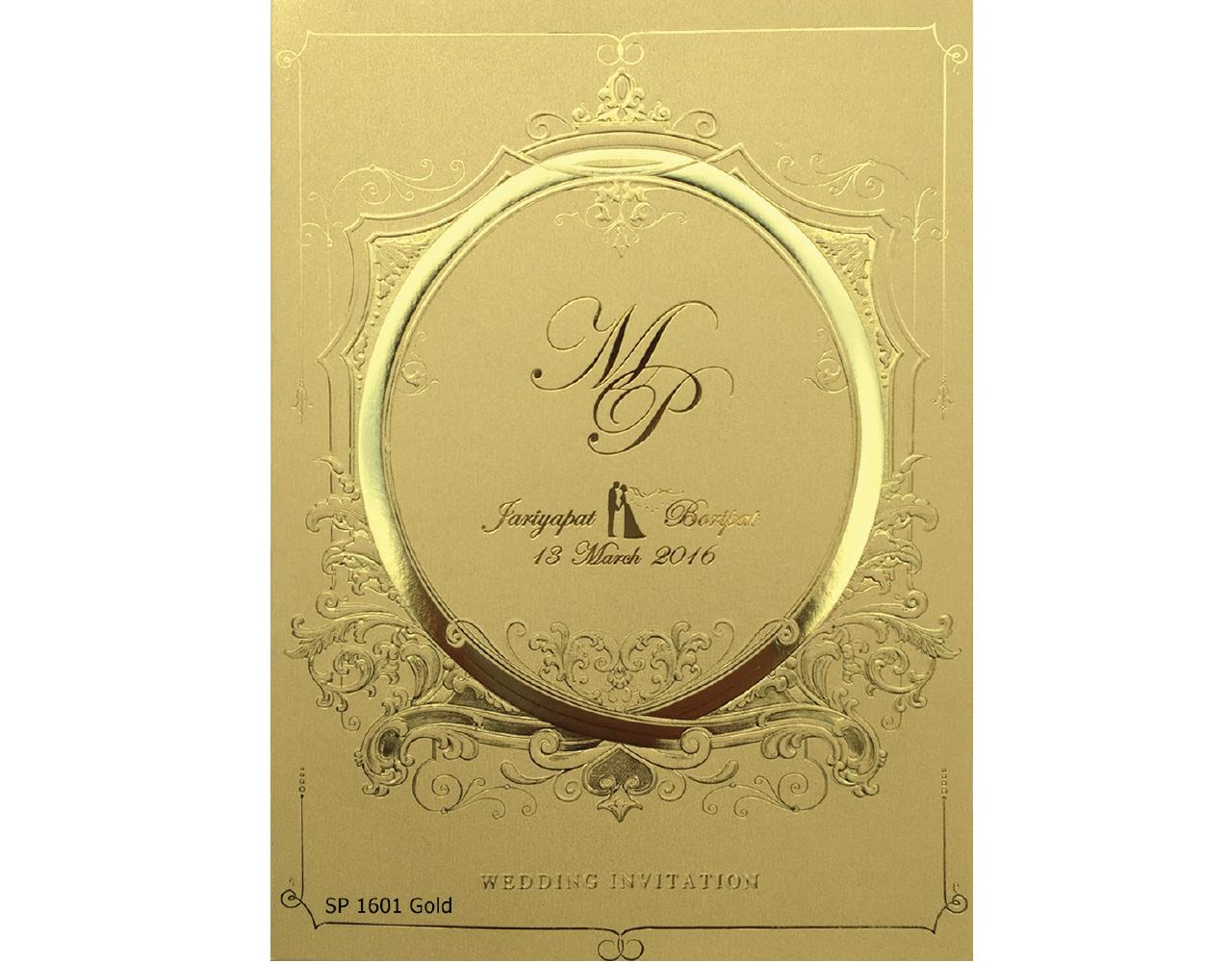 การ์ดแต่งงาน 6×8.5 inch SP 1601 gold