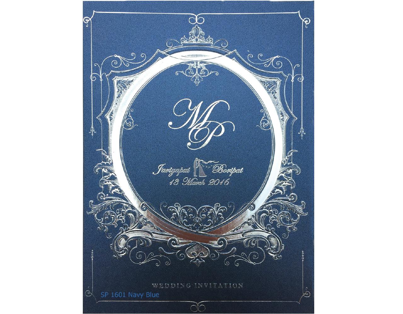 การ์ดแต่งงาน การ์ดเชิญ กระดาษมุกน้ำเงิน พิมพ์เคเงิน ปั๊มเงิน การ์ดพร้อมซอง wedding card 6x8.5 inch SP 1601 navy