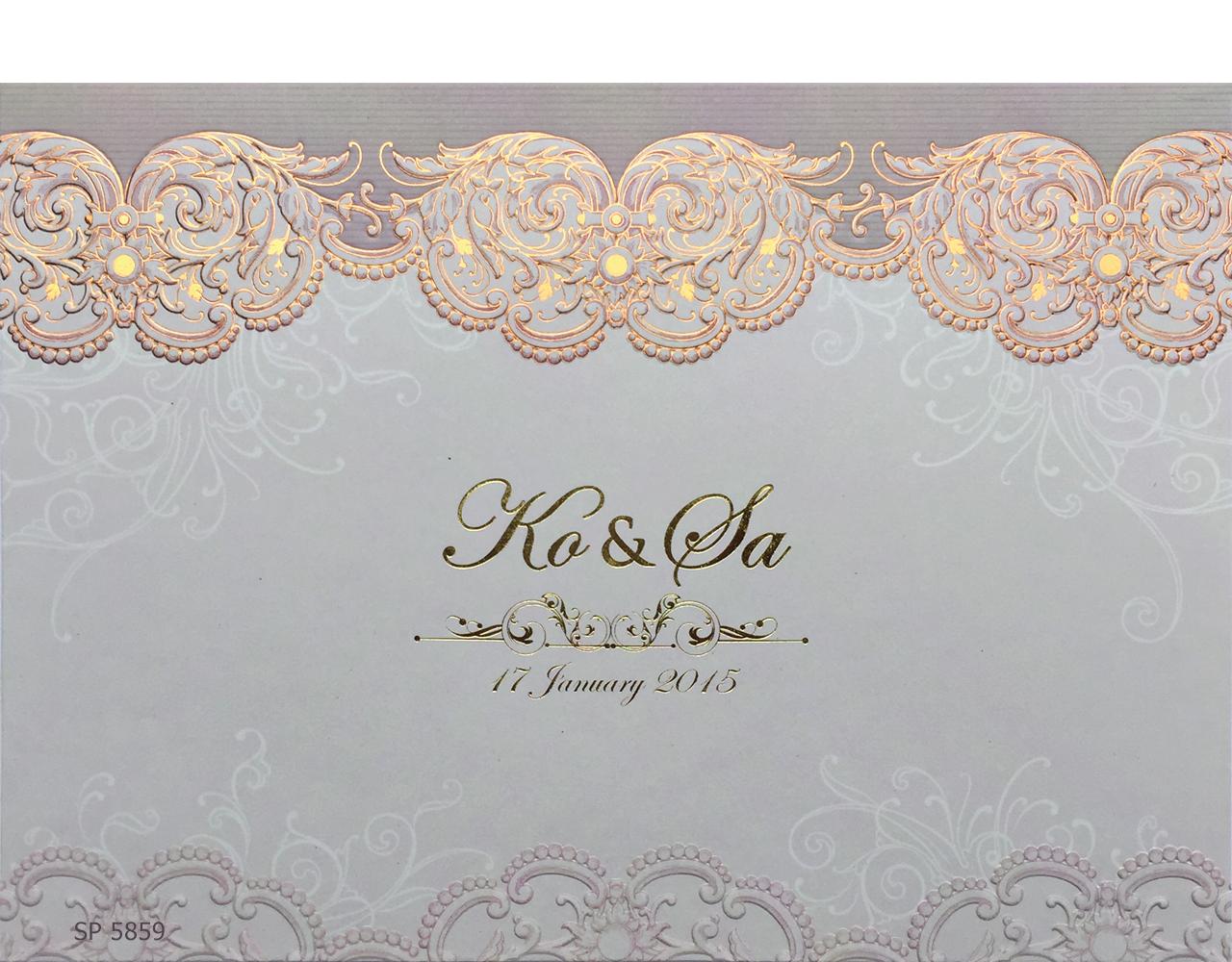 wedding card 6×8.5 inch SP 5859