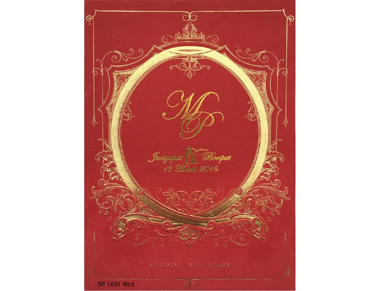 การ์ดแต่งงาน การ์ดเชิญ สีแดง 2 พับ พิมพ์ทอง ปั๊มนูน card 6x8.5 inch sp 1601 red