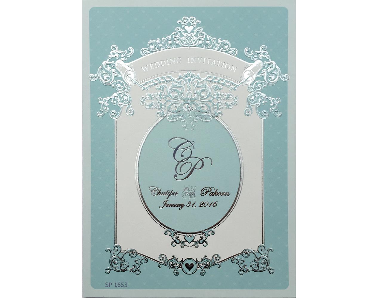 wedding card 6×8.5 inch sp 1653