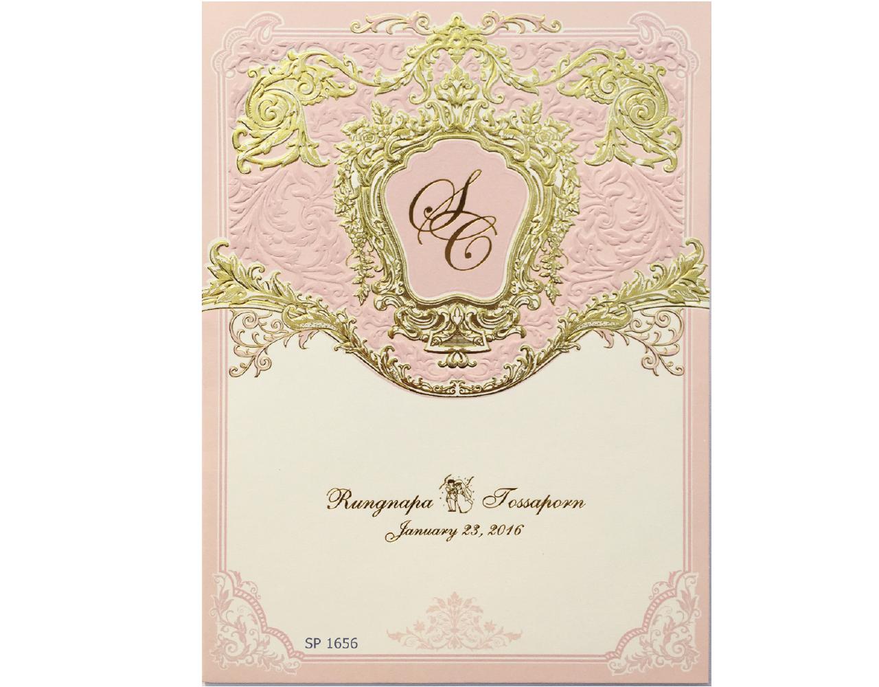 การ์ดแต่งงาน การ์ดเชิญ สีครีมชมพู 2 พับ รูปแบบหลากหลาย wedding card 6x8.5 inch sp 1656