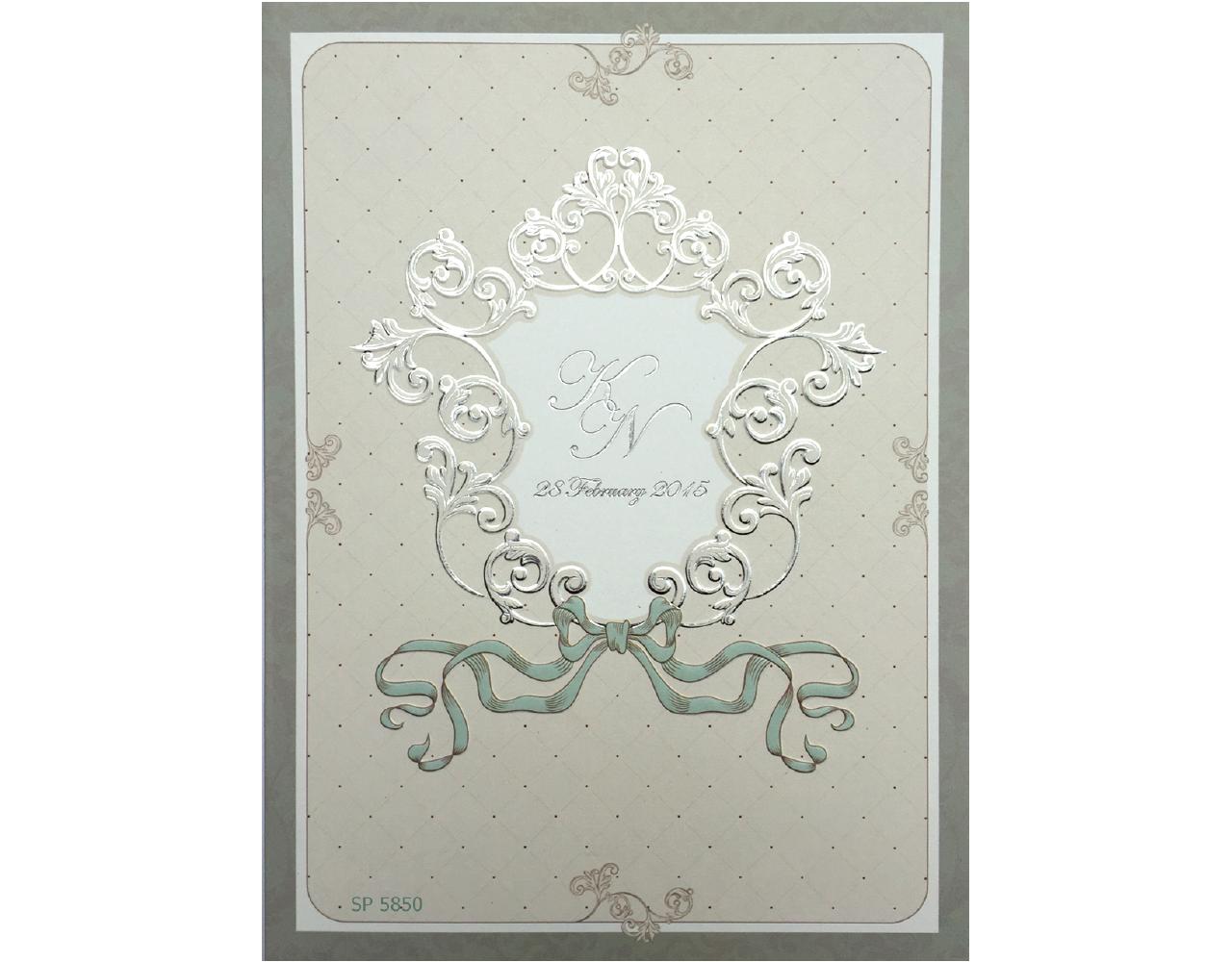 การ์ดแต่งงาน การ์ดเชิญ สีครีมเขียว 2 พับ พิมพ์เงิน wedding card 6x8.5 inch sp 5850