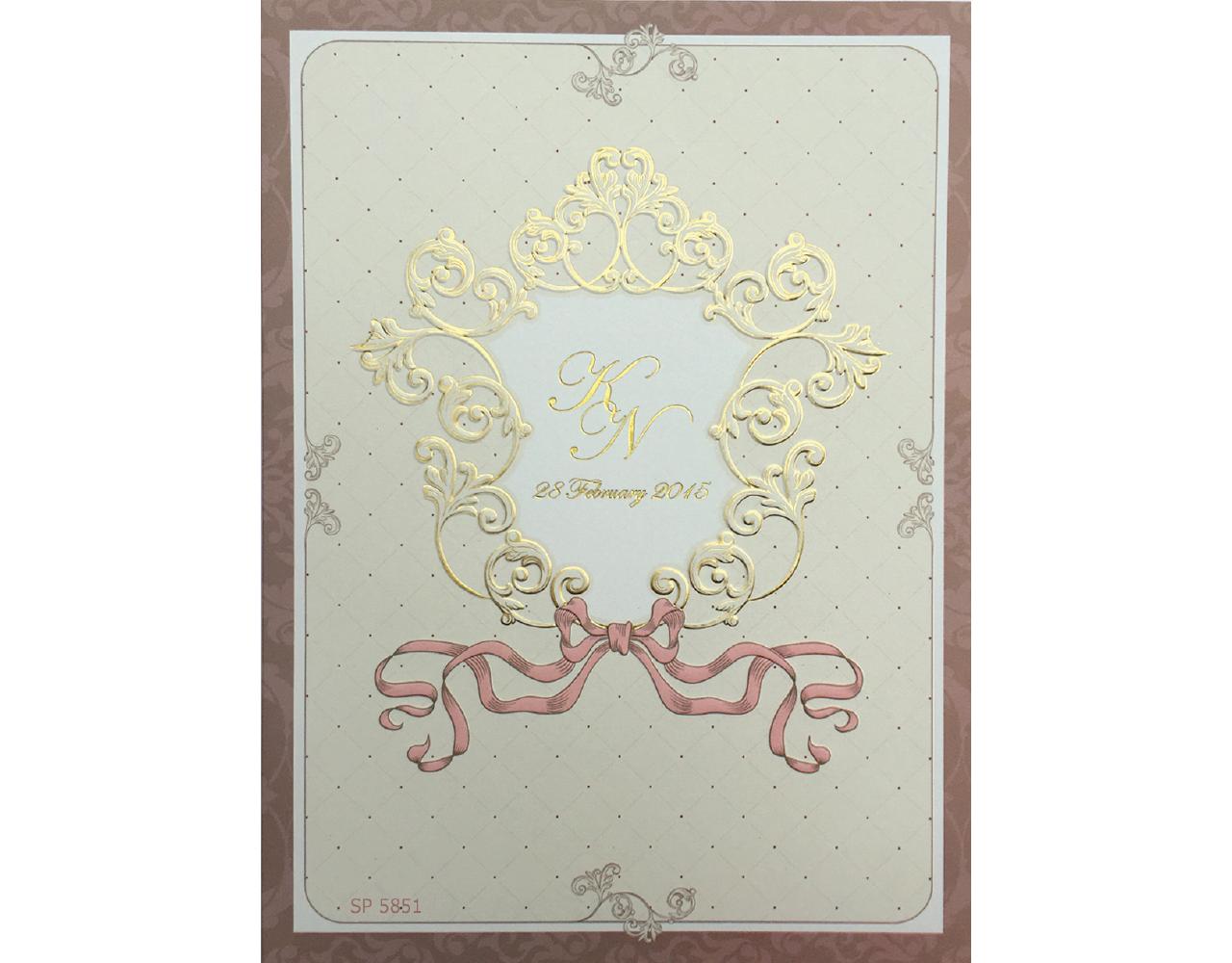 การ์ดแต่งงาน การ์ดเชิญ สีครีมขอบน้ำตาล 2 พับ ปั๊มนูน wedding card 6x8.5 inch sp 5851