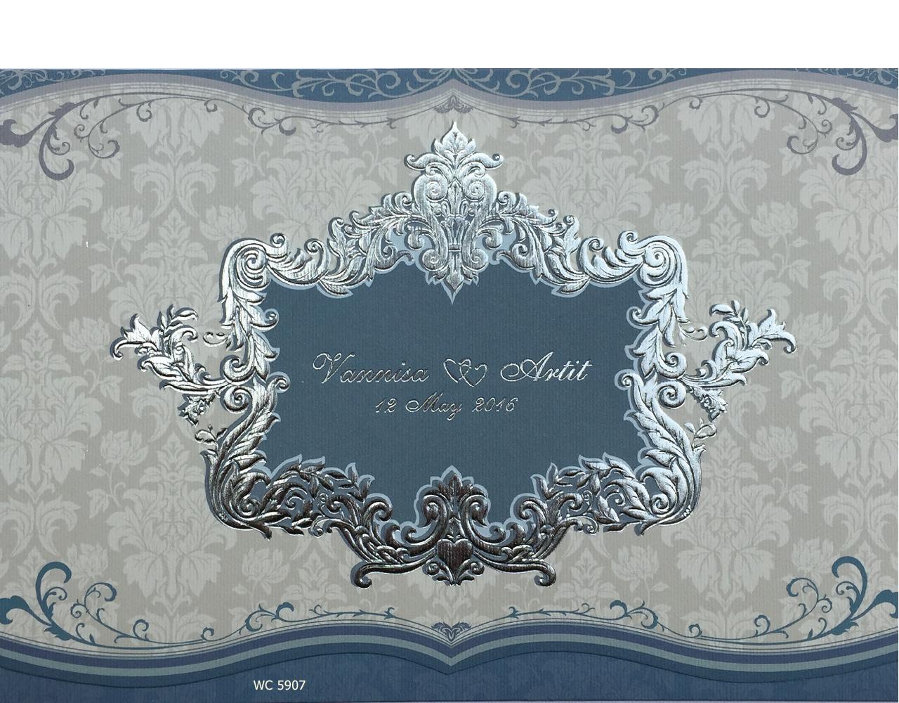 การ์ดแต่งงาน การ์ดเชิญ สีฟ้า 3 พับ ลวดลายเรียบๆ ปั๊มนูน พิมพ์เคเงิน wedding card 7x5 inch WC 5907