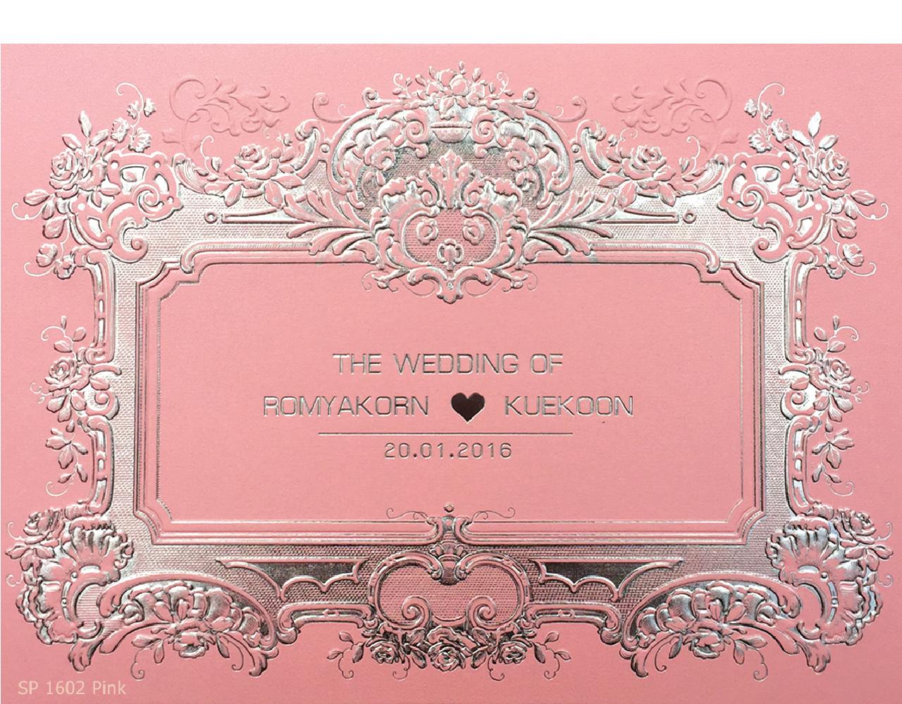 การ์ดแต่งงาน 8.5×6 inch SP 1602 pink