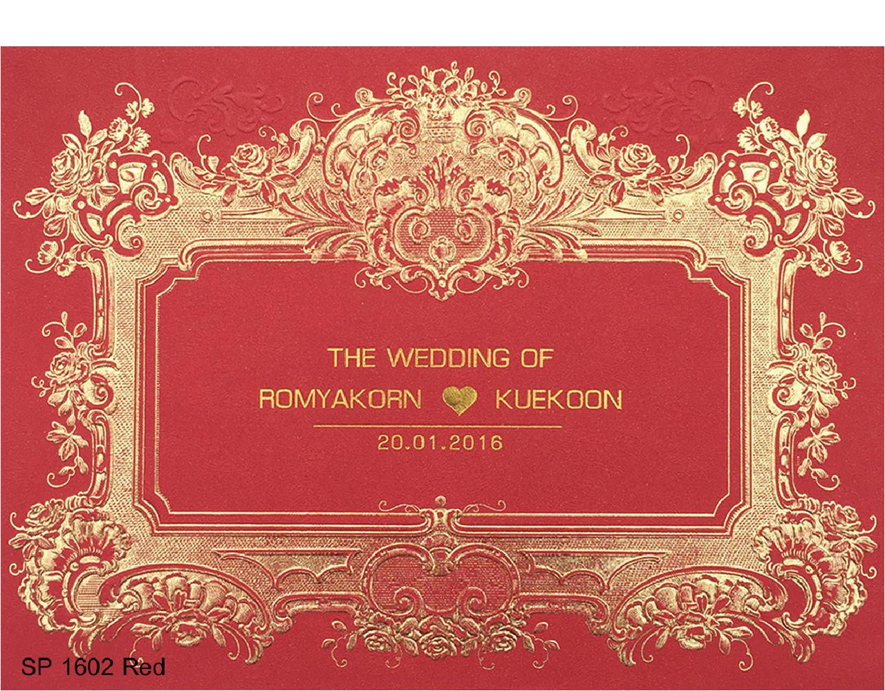 การ์ดแต่งงาน การ์ดเชิญงานแต่ง สีแดง พิมพ์ทอง ลวดลายเรียบหรู ปั๊มนูน wedding card 8.5x6 inch sp 1602 Red