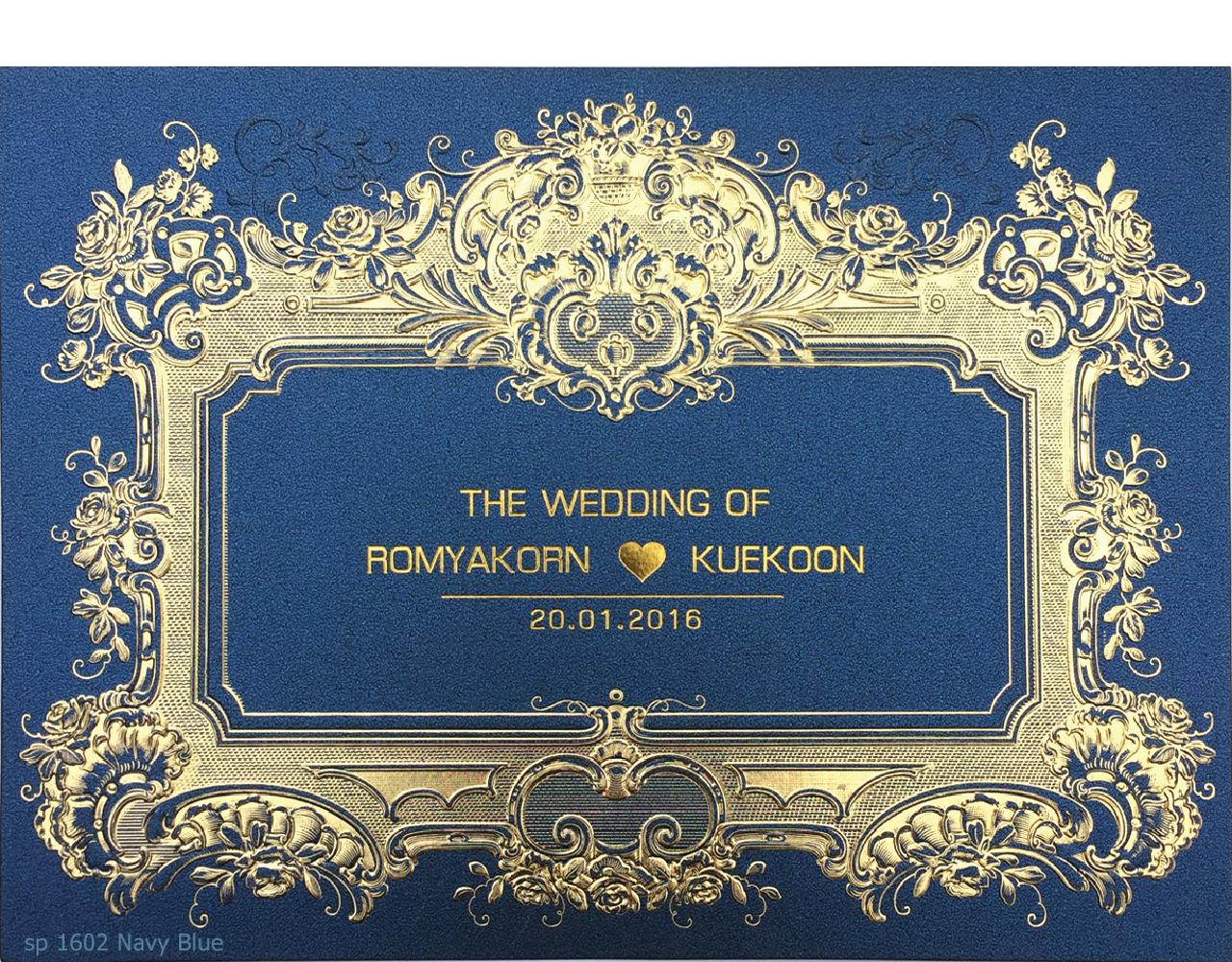 การ์ดแต่งงาน การ์ดเชิญ ดีไซน์หรู สีมุกน้ำเงิน 2 พับ ขนาดใหญ่ ลวดลายปั๊มนูน wedding card 8.5x6 inch sp 1602 nayy