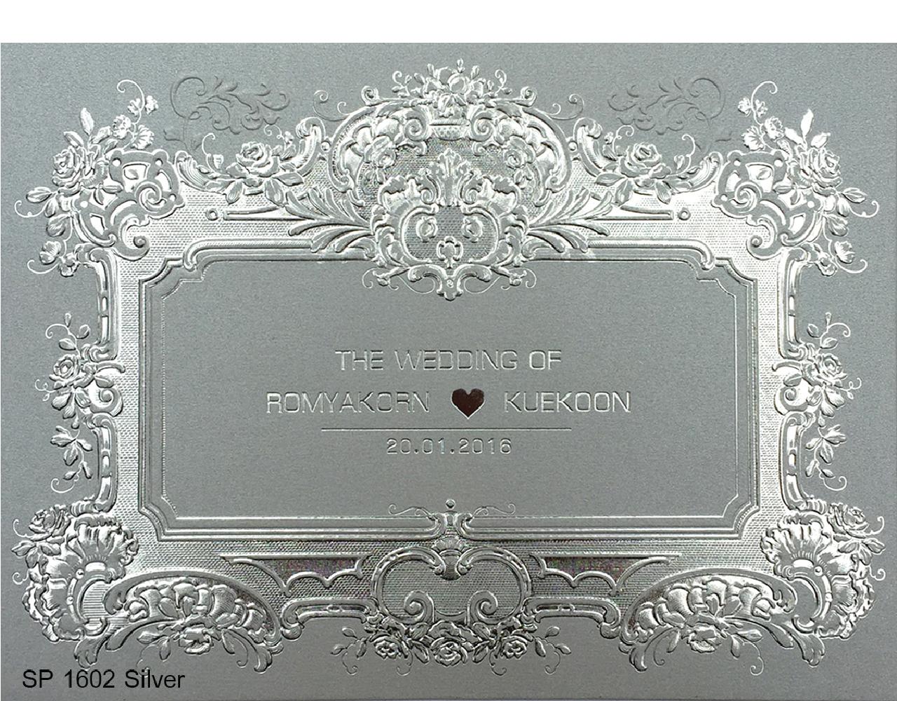 การ์ดแต่งงาน 8.5×6 inch sp 1602 silver