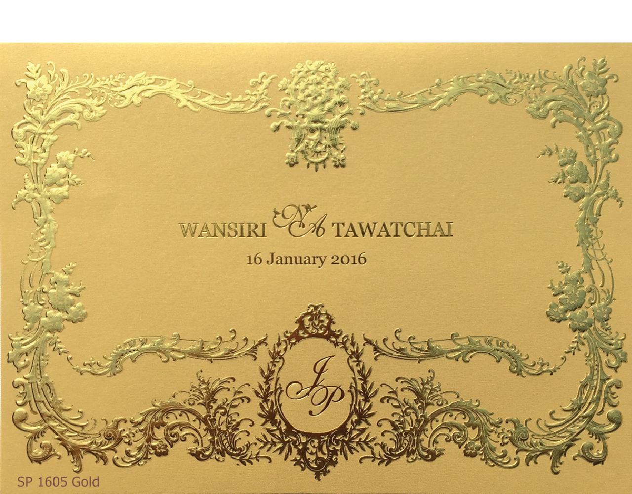 การ์ดแต่งงาน 8.5×6-inch-sp-1605-Gold (1)