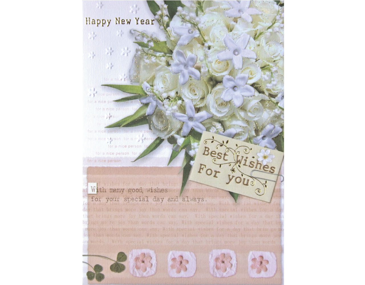 new year card 5×7 inch GN.5313 ฿14.00