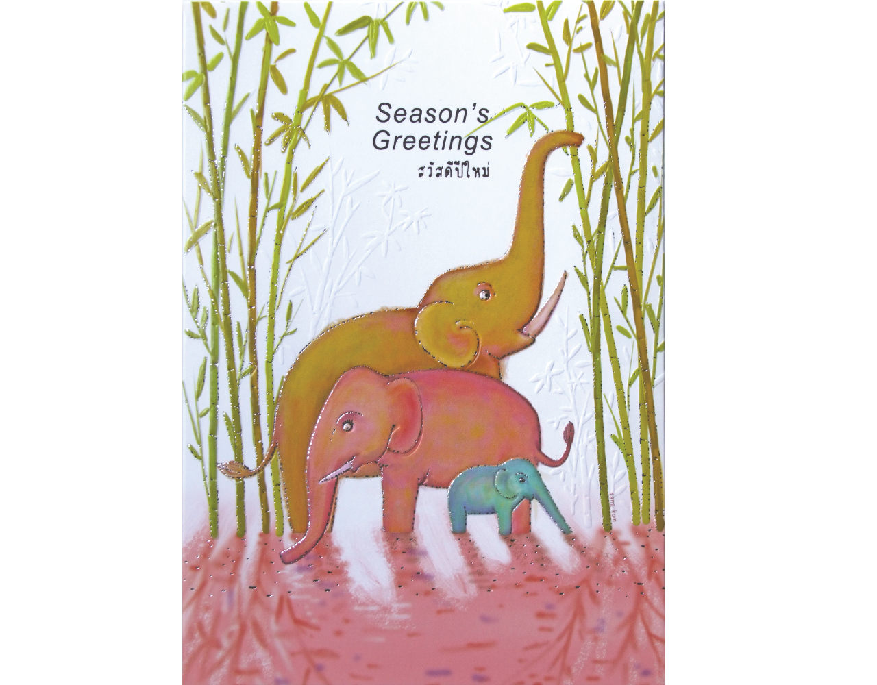 new year card 5×7 inch GN.5774 ฿14.00